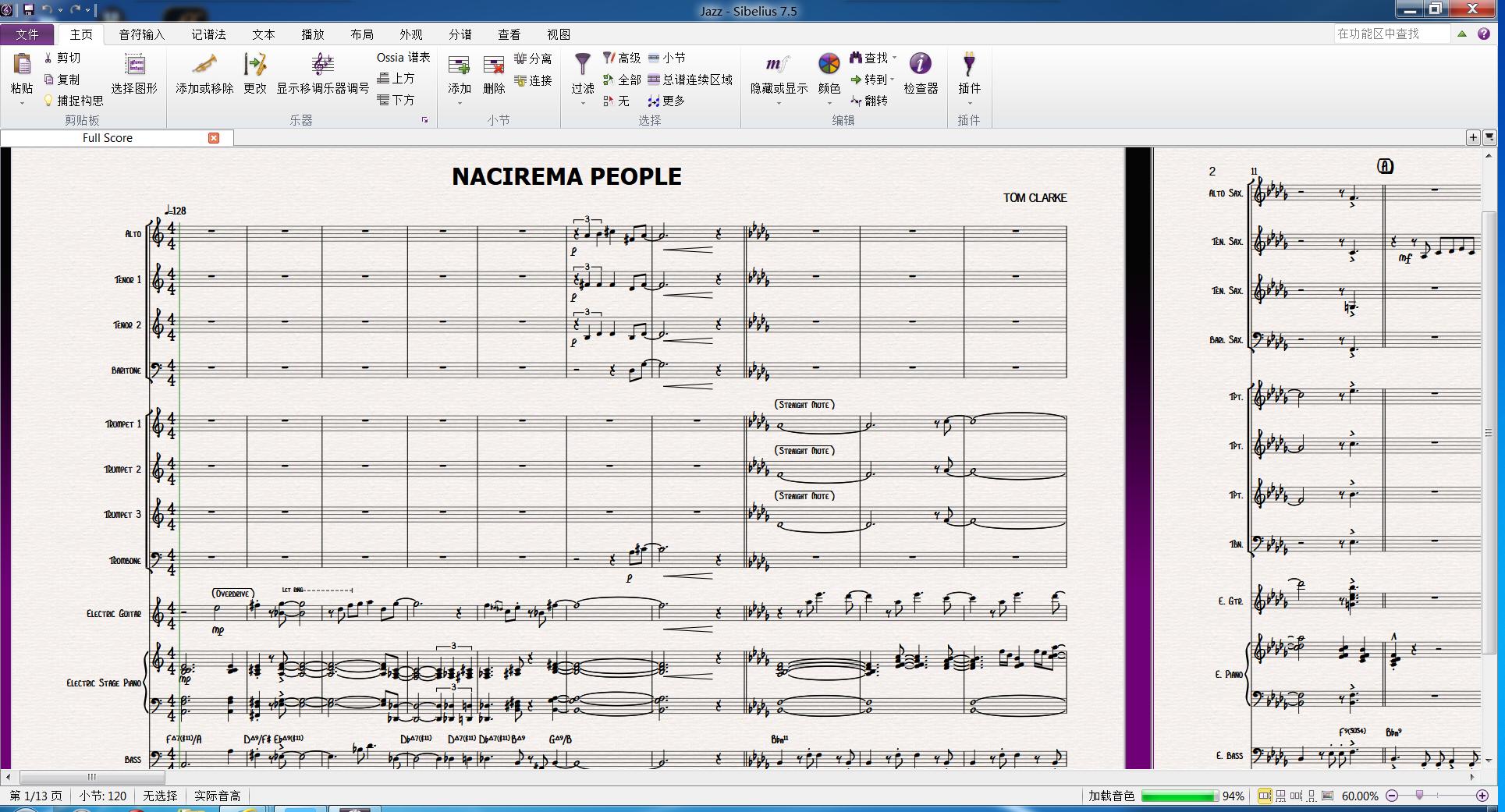 最好的打谱软件Sibelius 7.5