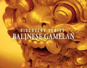 印度民族音源Native Instruments Discovery Series Balinese Gamelan v1.5.1 KONTAKT (ISO)