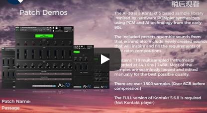 复古声音合成器音源Sampletrip AI-30 KONTAKT