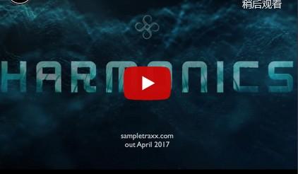 游戏音源音效素材SampleTraxx Harmonics v1.1 KONTAKT