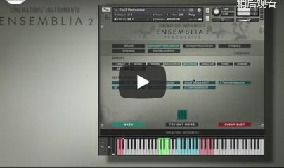 古典合奏打击乐音源Cinematique Instruments Ensemblia 2 Percussive KONTAKT