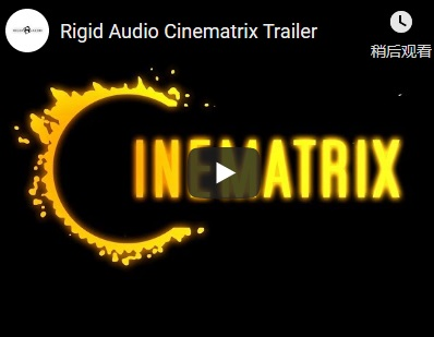 影视配乐音源Rigid Audio Cinematrix KONTAKT