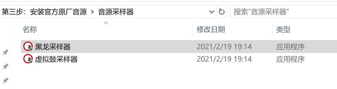 Cubase 11 Pro中文完整版下载,附带保姆级安装教程.doc